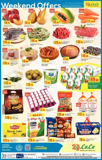 Lulu Lulu Hypermarket Happy Weekend Offers