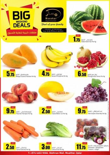 Masskar Hypermarket Masskar Hypermarket Best Weekend Deals