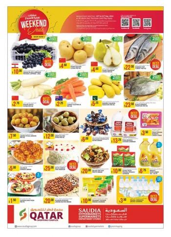 Saudia Hypermarket Saudia Hypermarket Big Weekend Offers