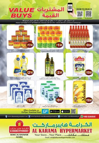 Al Karama Hypermarket Value Buys Offers