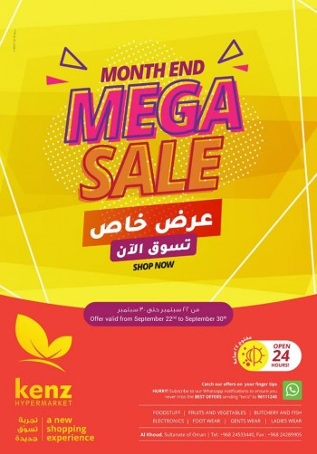 Kenz Hypermarket Mega Sale Offers