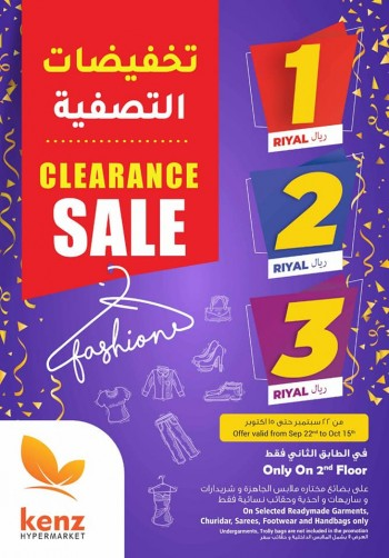 Kenz Hypermarket Clearance Sale Offers