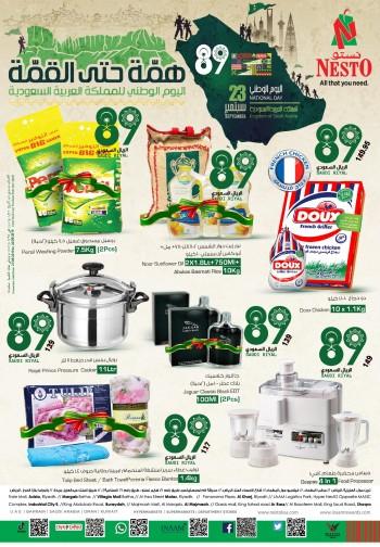 Nesto Nesto Hypermarket National Day Offers