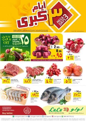 Lulu Lulu Riyadh Mega 3 Days Offers