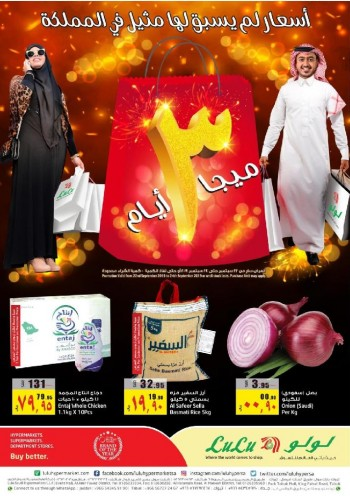 Lulu Lulu Jeddah Mega 3 Days Offers