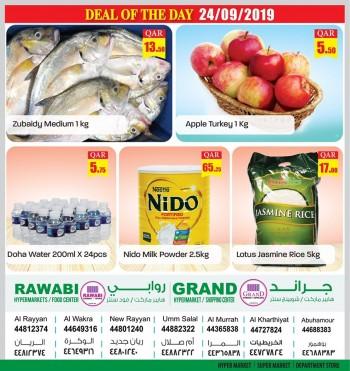 Rawabi Hypermarket Rawabi Hypermarket Deal Of The Day 24 September