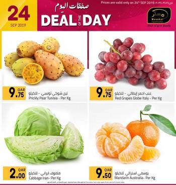 Masskar Hypermarket Masskar Hypermarket Deal Of The Day 24 September