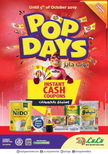 Lulu Lulu Hypermarket Pop Days Offers