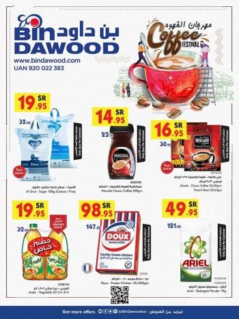 Bin Dawood Bin Dawood Jeddah Coffe Festival Offers