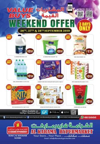 Al Karama Al Karama Hypermarket Weekend Best Offers