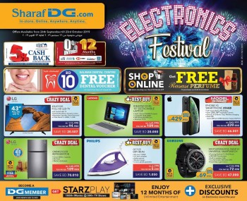 Sharaf DG Sharaf DG Great Electronic Festival Offers