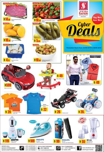 Safari Hypermarket Safari Hypermarket Cyber Deals
