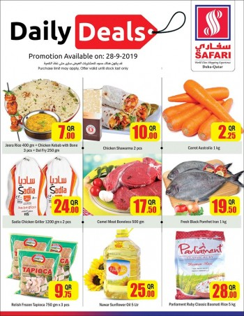 Safari Hypermarket Safari Hypermarket Daily Deals 28 September