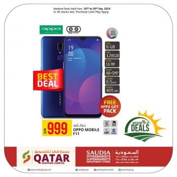 Saudia Hypermarket Saudia Hypermarket Best Deal