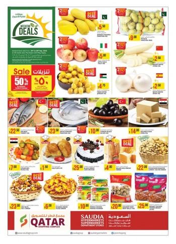 Saudia Hypermarket Saudia Hypermarket Best Weekend Offers