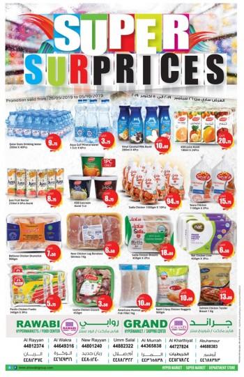 Rawabi Hypermarket Rawabi Hypermarket Super Surprice Deals