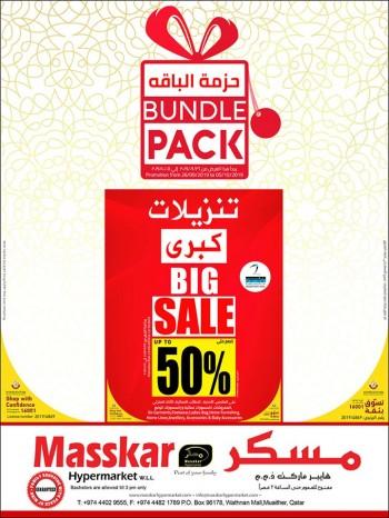 Masskar Hypermarket Masskar Hypermarket Best Value Offer