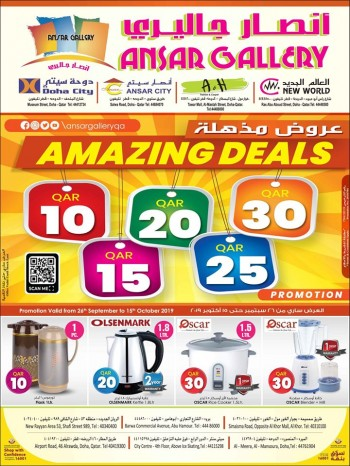 Ansar Gallery Amazing Deals
