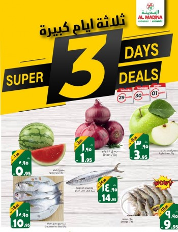 Al Madina Al Madina Super 3 Days Deals