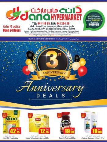 Dana Hypermarket Dana Hypermarket Anniversary Deals
