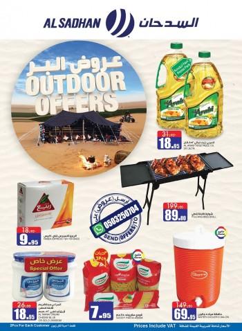 Al Sadhan Stores Al Sadhan Stores Outdoor Offers