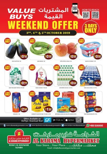 Al Karama Al Karama Hypermarket 3 Days Only Offers