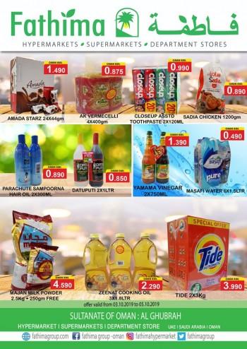 Fathima Fathima Hypermarket Al Ghubrah Best Offers