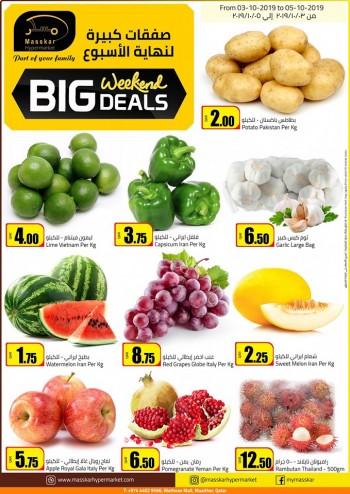 Masskar Hypermarket Masskar Hypermarket Great Weekend Deals