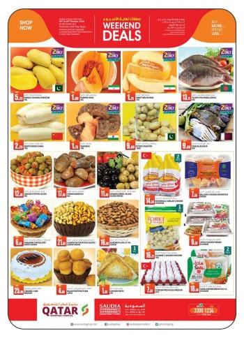 Saudia Hypermarket Saudia Hypermarket Weekend Offers
