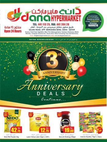 Dana Hypermarket Dana Hypermarket Great Anniversary Deals