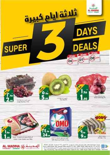 Al Madina Al Madina Super 3 Days Promotions
