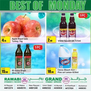 Rawabi Hypermarket Rawabi Hypermarket Best Of Monday Offers