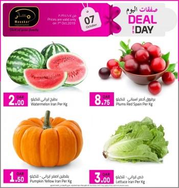 Masskar Hypermarket Masskar Hypermarket Deal Of The Day 07 October