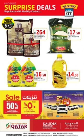 Saudia Hypermarket Saudia Hypermarket Surprise Deals 07 October