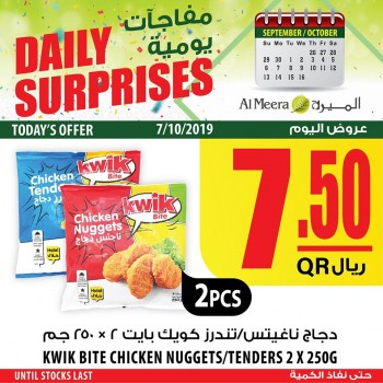 Al Meera Consumer Goods Al Meera Daily Surprices Offers