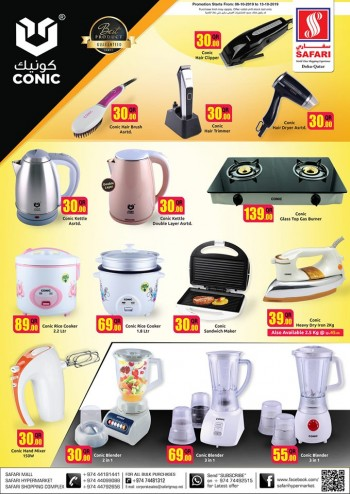 Safari Hypermarket Special Deals