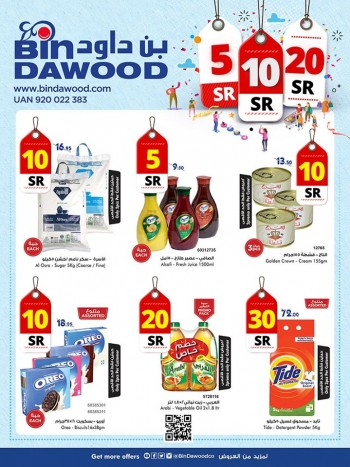 Bin Dawood Bin Dawood Jeddah SR 5, 10, 20 Offers