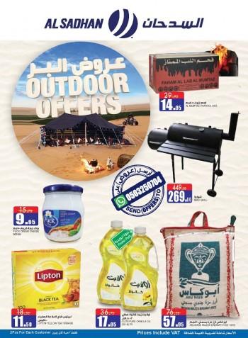 Al Sadhan Stores Al Sadhan Stores Outdoor Best Offers