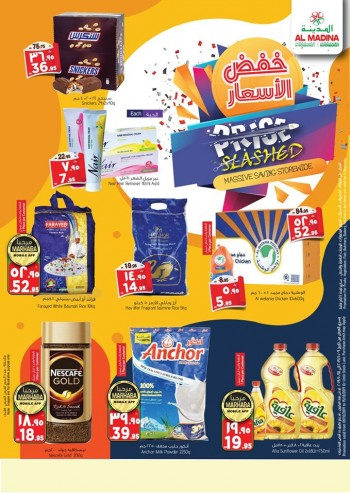Al Madina Al Madina Hypermarket Price Slashed Offers