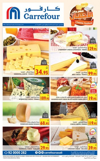 Carrefour Carrefour Cheese Festival Offers