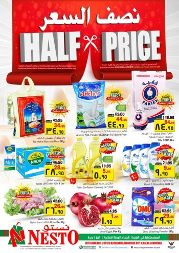 Nesto Nesto Riyadh Half Price Offers