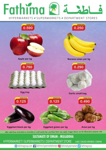 Fathima Shopping Weekend Offers