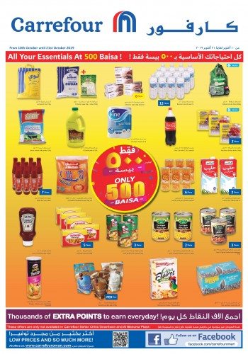 Carrefour Carrefour Only 500 Baisa Offers