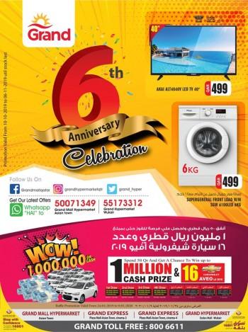 Grand Grand Anniversary Celebration Offers