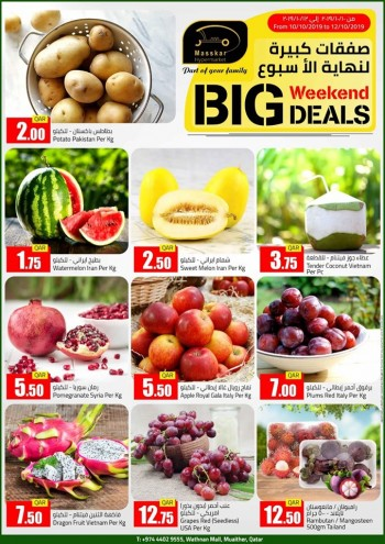 Masskar Big Weekend Deals