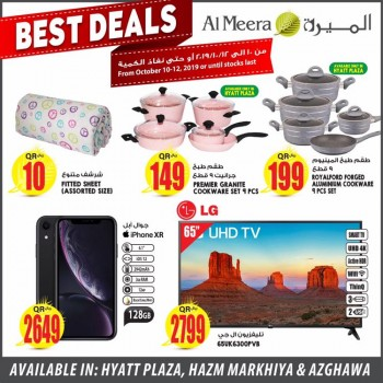 Al Meera Consumer Goods Al Meera Special Weekend Offers