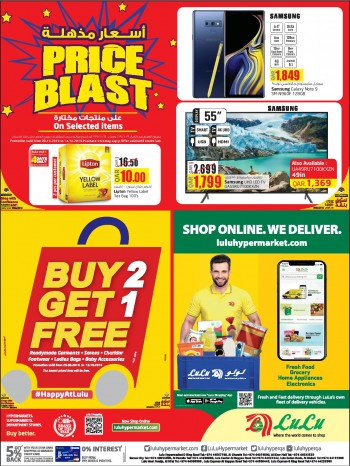 Lulu Hypermarket Price Blast Offers