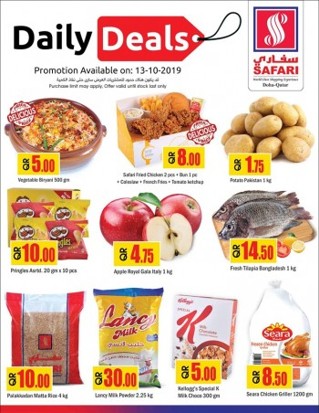 Safari Hypermarket Daily Deals 13 October