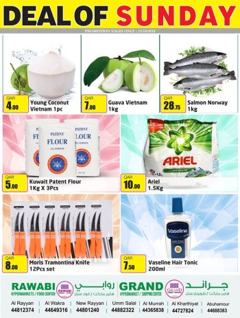 Rawabi Hypermarket Deal Of Sunday