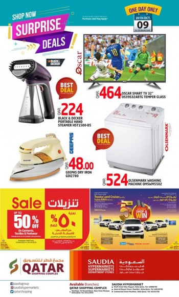 Saudia Hypermarket Surprise Deals 13 October